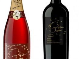 【ダリ展2016】ダリのプリクラに限定ワイン!